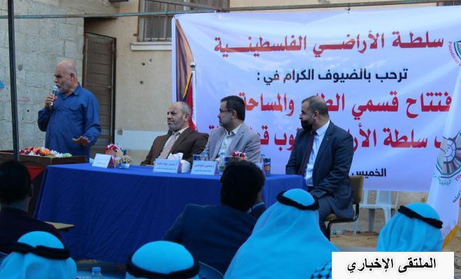 سلطة الأراضي بغزة تفتتح قسمي الطابو والمساحة جنوب القطاع