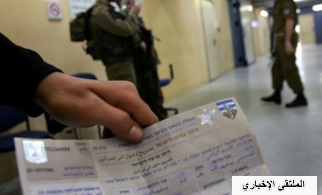 غرف تجارة بغزة تعلن البدء باستقبال طلبات الحصول على تصاريح جديدة