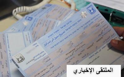 موافقة أولية لإصدار 20 ألف تصريح عمل لدى الاحتلال للعمال بغزة