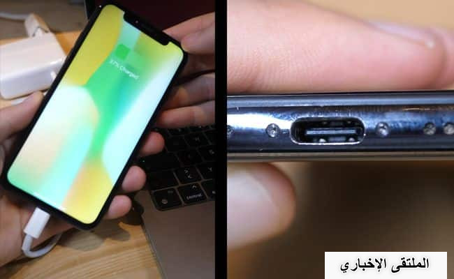 شاهد:أول هاتف آيفون معدل مزود بمنفذ USB-C