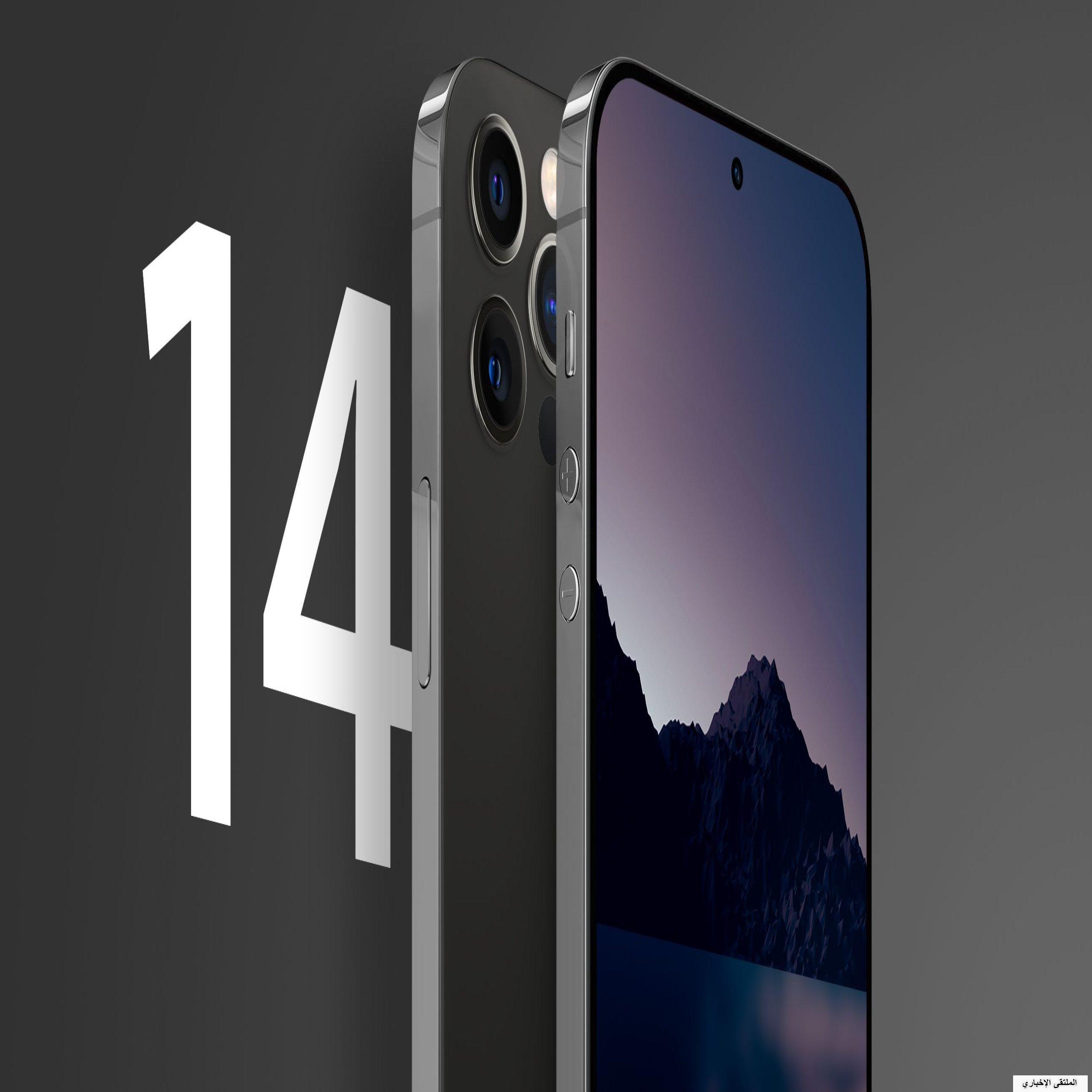 شاهد: هواتف ايفون 14 برو قد تأتي بسعة 2 تيرابايت!