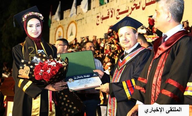 """بالصور: جامعة الأقصى في غزة تحتفل بتخريج طلبتها """" فوج القدس"""""""