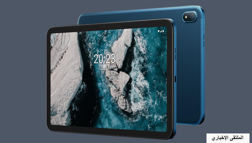 شاهد: نوكيا تطلق أول جهاز لوحي منذ استحواذ HMD وبسعر 250 دولار